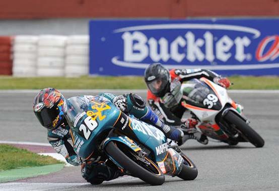 125cc – Adrian Martin correrà tutto il mondiale con il Team WRB
