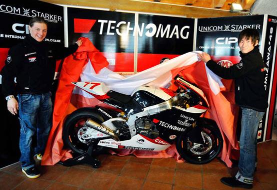 Moto2 – Presentato il Team Technomag CIP
