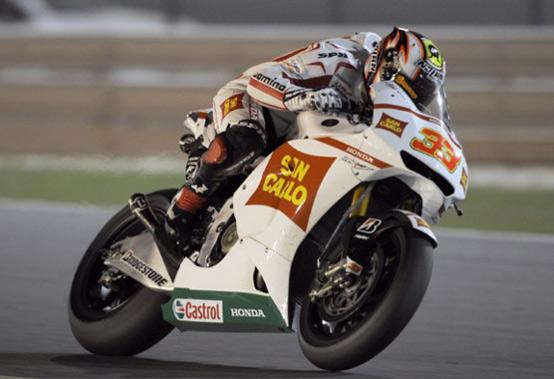 MotoGP – Losail Gara – Delusione per Marco Melandri