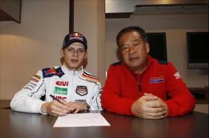 MotoGP: Stefan Bradl pilota Factory Honda 2013