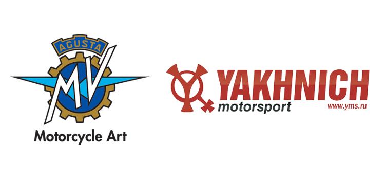 Superbike: La MV Agusta torna ufficialmente alle corse