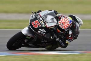 Moto2 Argentina: Zarco vince su Lowes, Morbidelli a terra a due giri dalla fine