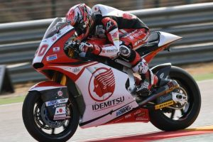 Moto2 Motegi, FP1: Nakagami al Top, Baldassarri è terzo