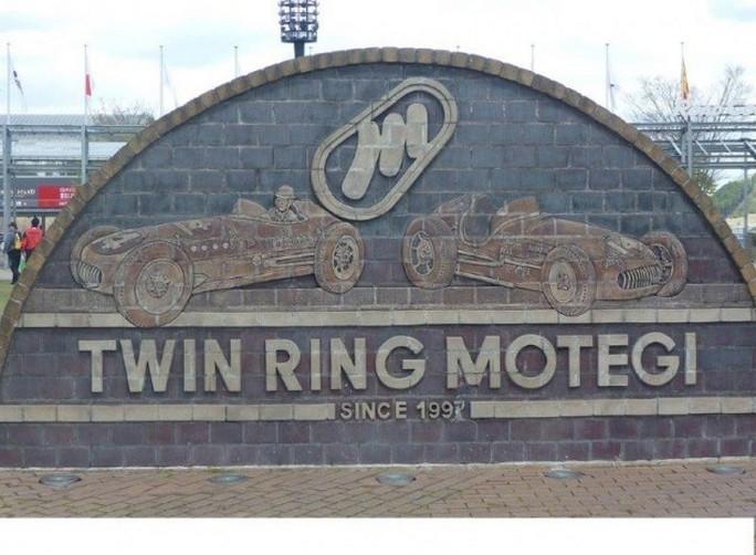 La MotoGP correrà a Motegi fino al 2023