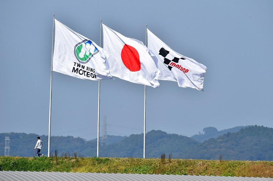 MotoGP Motegi 2017: Tutti gli orari del Gran Premio del Giappone su Sky e Tv8