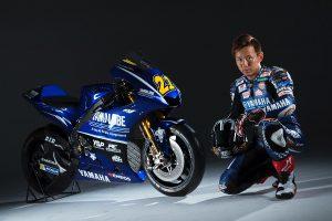 MotoGP Giappone: Nakasuga tornerà in pista come wild card