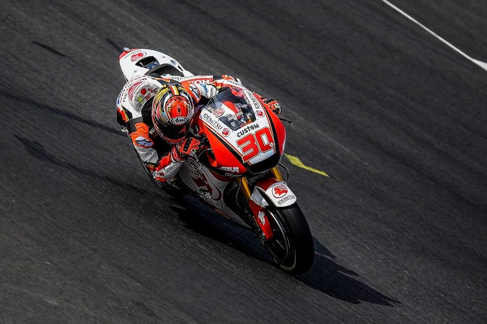 "MotoGP | GP Silverstone Day 1: Nakagami, ""Amo questa pista"""