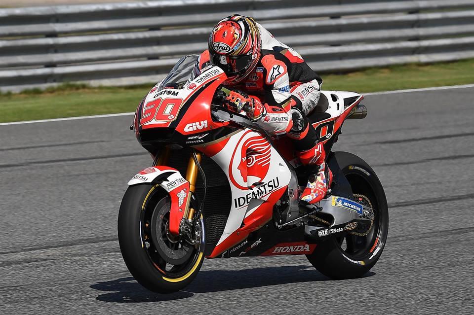 "MotoGP | GP Thailandia Day 1: Nakagami, ""Vogliamo la Q2"""