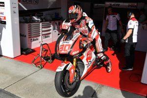 """MotoGP   GP Giappone Qualifiche: Nakagami, """"Sessione difficile"""""""