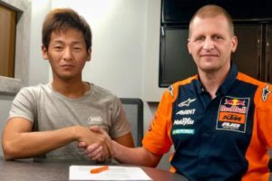 Moto3 | Toba correrà con il Team Red Bull Ajo