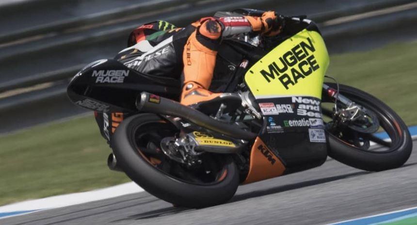 Moto3   Gp Giappone FP2: Migno è i più veloce, Vietti è sesto