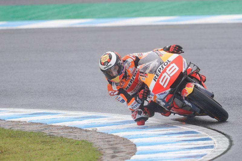 """MotoGP   Gp Giappone Qualifiche: Lorenzo, """"Spero nel bel tempo per la gara"""""""