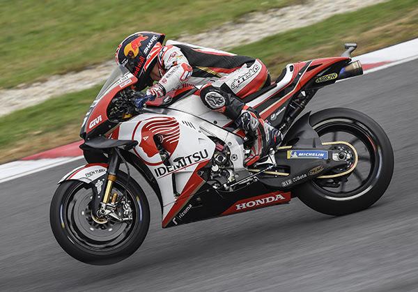 """MotoGP   Gp Malesia Qualifiche: Johann Zarco, """"Soddisfatto, non è stato facile"""""""